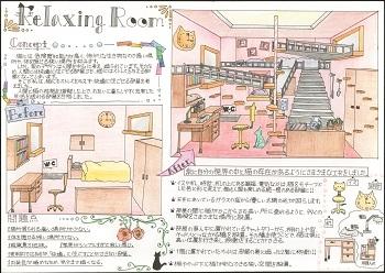 市川心晶様_CMYK.jpg