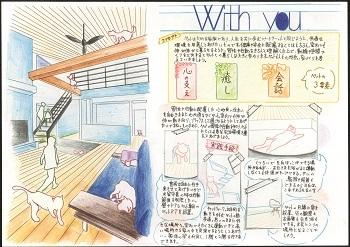 篠田泰成様_CMYK.jpg