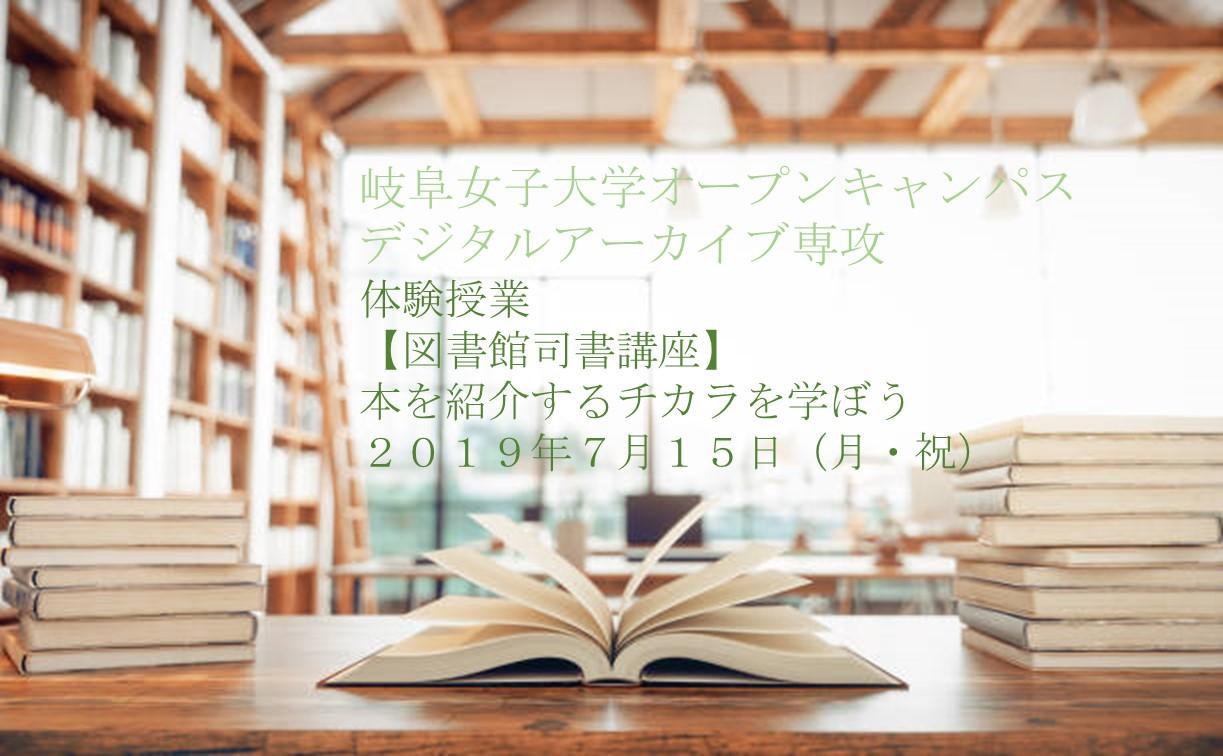 2019415006 図書館.jpg