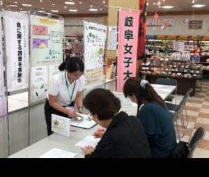 藤田研沖縄1.png
