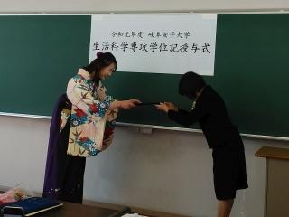 sotsugyo2019-2.jpg