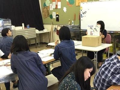 s-学生審査00.jpgのサムネイル画像