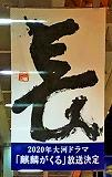 s-長 (2).jpg