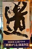 s-道 (2).jpg