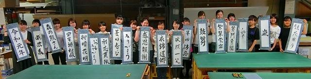 s-01.05.11_登拝_(140)_-_トリ.jpg