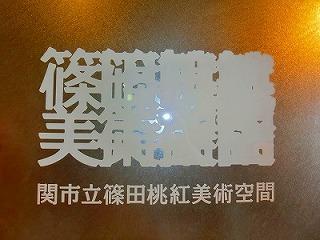 s-s-CIMG9266.jpg
